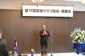 松本競争部部長