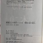 IMG-7120_01